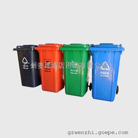 360l塑料垃圾桶