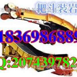 全国最实用的耙斗装岩机/扒装机价格/山东矿用装岩机价格