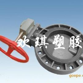 DN150蝶阀 D371X-10S对夹式PVC涡轮塑料蝶阀