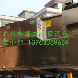 供应增城优质全自动油水分离器(自动排渣型油水分离器)