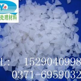 杭州片碱 氢氧化钠 工业级氢氧化钠 食用级氢氧化钠