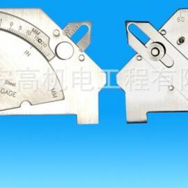 凸轮式焊缝量规MG-11型 焊接检验尺MG-8型号规格齐全