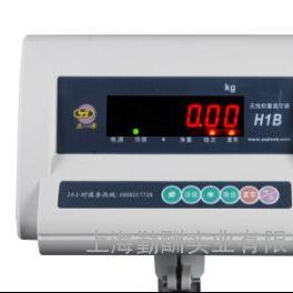 KS220-4050可选配H1B蓝牙显示器水果电子秤台秤