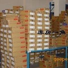 潍坊NSK22240CAE4轴承潍坊NSK轴承授权供应处