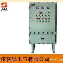 BQX52防爆变频调速箱防爆低压控制柜