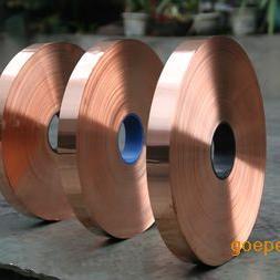 耐腐蚀C10200无氧铜带广东伟昌供应国标TU0无氧铜带