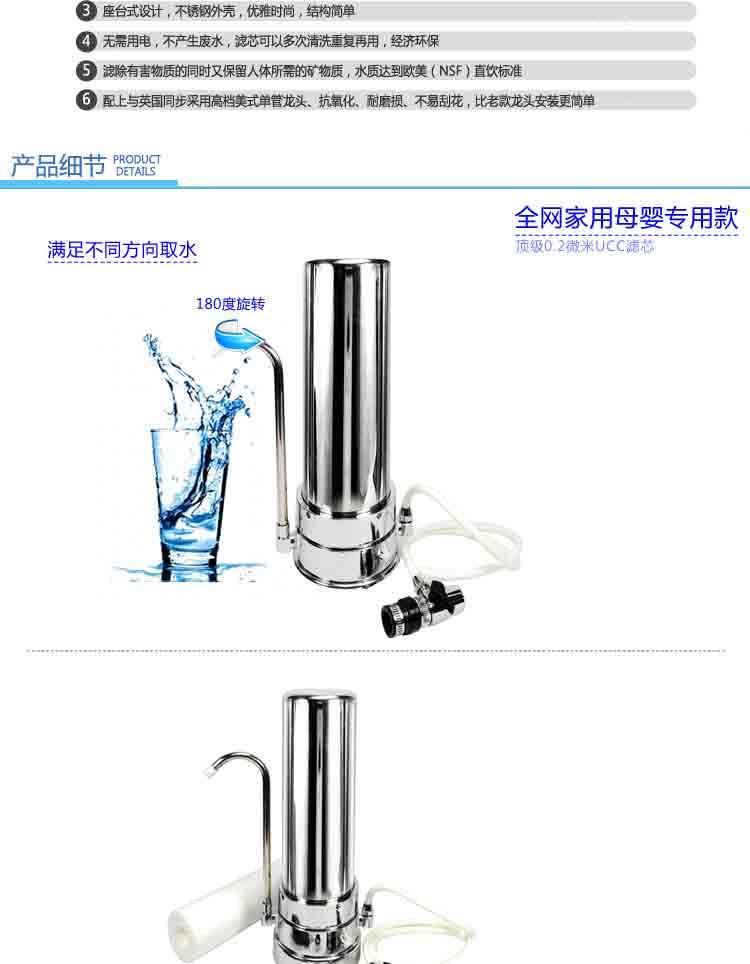304不锈钢前置净水器挂壁式三联过滤器家用超滤器
