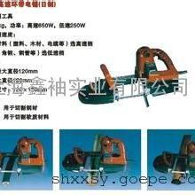 日本高速环形电锯HRB-1140