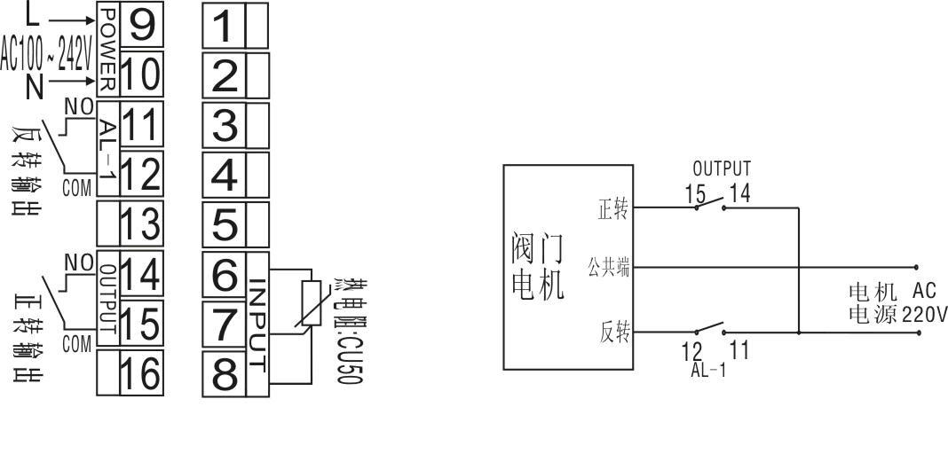 温度控制器接线