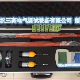 武汉WA9000无线高压核相器