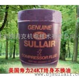 寿力24KT专用润滑液 美国寿力100%原装正品润滑油