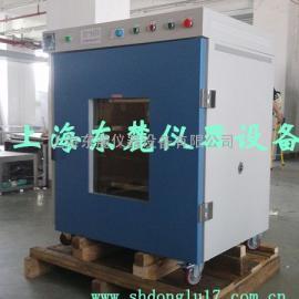 *定制高精密烤箱XH-8000