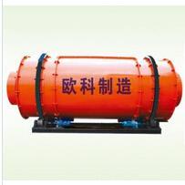 供应OK--N型三筒可拆卸式烘干机