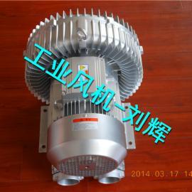 工业集尘设备专用旋涡气泵