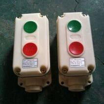 厂家批发防腐控制按钮盒 LA5821-2H按钮开关