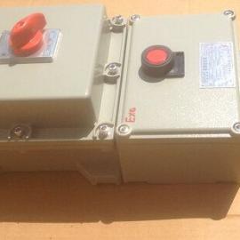防爆变压器厂家 防爆变压器BBK