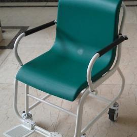�子�椅秤,透析�椅�子秤