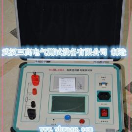 武汉WAHL-100AL全自动回路接触电阻测试仪