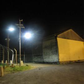 新能源风光互补路灯生产厂家,首选尚能