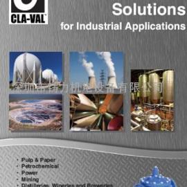 CLA-VAL 工业用阀门-自动控制阀 厂家授权专业一级代理