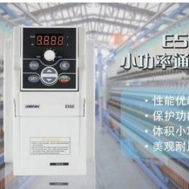 深圳八方变频器E550-4T0040离心计公用变频器