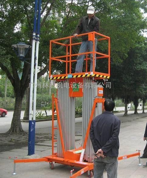 广州林君厂家供应10米高空升降机