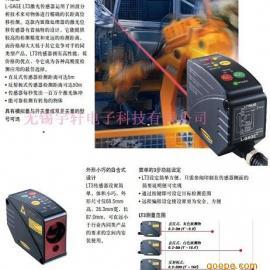 【残货团购】邦纳莱塞变速运动传感器LT3NU  桥式叉车地儿监控公用