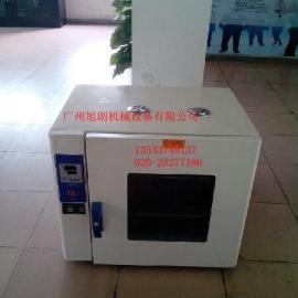 数显五谷杂粮烘焙机 恒温烤箱 金银花干燥箱
