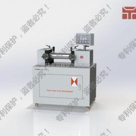 TY-7007双辊开炼机
