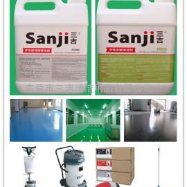 5加仑装通用型液体地板蜡 耐磨耐硬地板蜡 免抛全能地板腊
