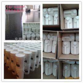 3.785L包装水磨石地板蜡 5加仑/箱水磨石地面保养蜡水