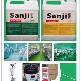 水蜡批发 蜡水价格 液体地板蜡生产厂家 防静电蜡供应商