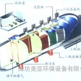 煤矿生活污水处理站改造工程设计