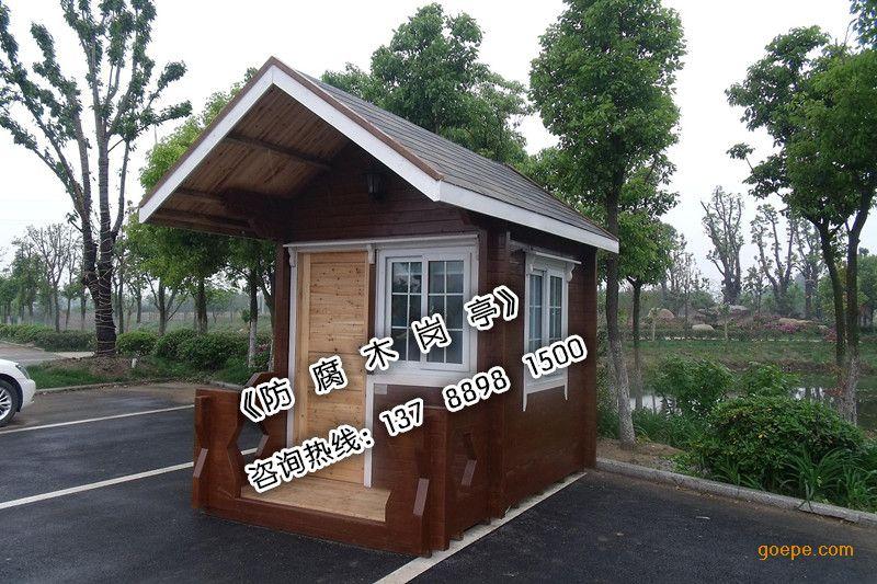 木屋别墅施工工艺流程主要分为:木屋材料预备