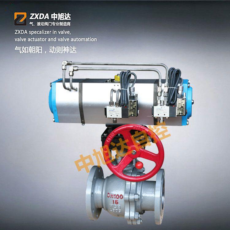 气动球阀带三位式执行器|三段式气缸气动球阀图片