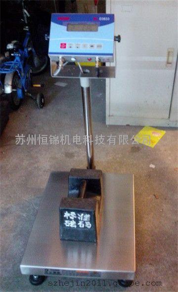 不锈钢台面防爆电子台秤