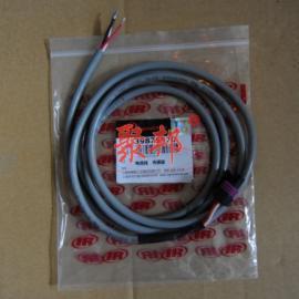 39875570英格索兰传感器 电线缆