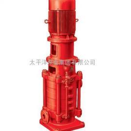 消防泵,消防给水泵,喷淋消防泵,XBD-I多级消防稳压泵