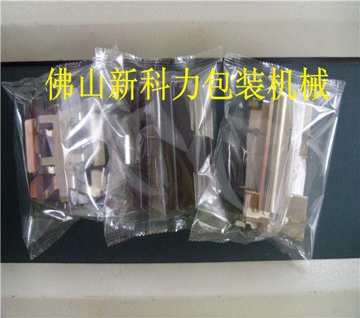 小五金包装机|五金铰链包装机 佛山生产