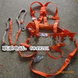 安全带 全身式安全带 锦纶高强安全带 高空作业用安全带
