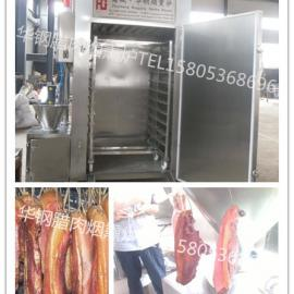烟熏腊肉设备,50公斤烟熏炉
