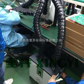 星弈XY02焊锡烟尘净化设备