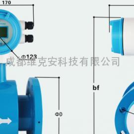 一体式电磁流量计-消防管道电磁流量计-智能液体电磁流量计