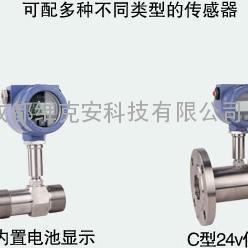 甲醇涡轮流量计-乙二醇流量计-液体涡轮流量计