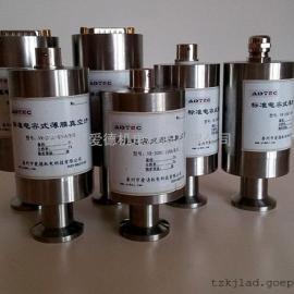 新型标准电容式薄膜真空计4-20mA真空度变送器0.01-1000Pa