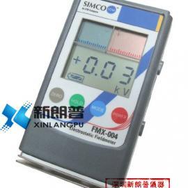 日本SIMCO|30KV静电测试仪FMX-004
