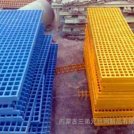 东胜洗车房玻璃钢格栅板 塑料网格板 地网格栅漏水篦子