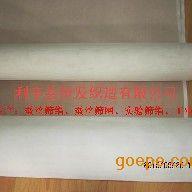 安徽CB50蚕丝筛网、CB54蚕丝筛绢、蚕丝滤网厂家