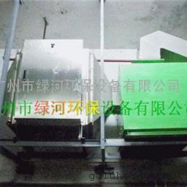 云浮工业除臭器  绿河环保 厂家直销 高效除味光解设备