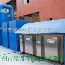 南宁工业除味器 高效光解除味净化器 绿河厂家直销